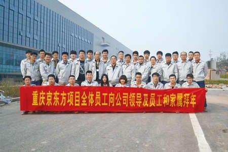 为中建一局先锋旗帜增了辉,为中国建筑的品牌添了彩.